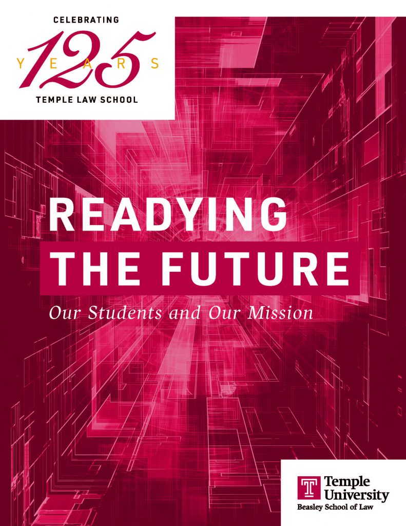 Cover of 125 Scholarship Brochure
